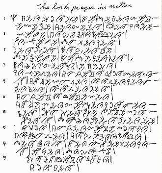 Yugtun script - The Lord's Prayer in Yugtun script.