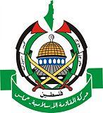 شعار حركة حماس.jpg