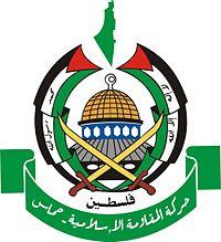 Image illustrative de l'article Hamas
