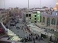 كربلا - مهر 89 - panoramio.jpg