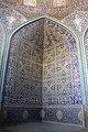 مسجد شیخ لطف الله شهر اصفهان کشور ایران.jpg