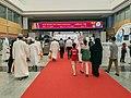 معرض الشارقة الدولي للكتاب Sharjah International Book Fair 33.jpg