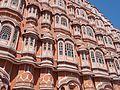 हवा महल जयपुर.jpg