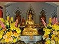 พระอุปคุต วัดบวรนิเวศวิหาร Upagutta or Upagupta At Wat Bowon Niwet 01.jpg