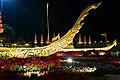 อุ่นไอรัก คลายความหนาว ครั้งที่ 27 Un Ai Rak Khlai khwam Nao.jpg