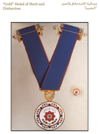 """Gold"" Medal of Merit and Distinction.png"