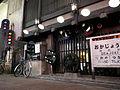 おかじょうき 陸蒸気 (4896547898).jpg