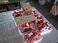 トマト少しキズアリ 200 手でさわらないで下さい (5876096961).jpg