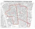 乔家路地块旧城区改建范围及分块实施示意图.png