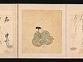 住吉具慶筆 三十六歌仙画帖-Portraits and Poems of the Thirty-six Poetic Immortals (Sanjūrokkasen) MET DP-13184-007.jpg