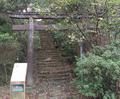 侯硐神社鳥居.png
