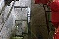 南海鋼索線-05.jpg