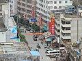 县城一角 - panoramio (7).jpg