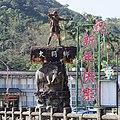 大同鄉 Datong Township - panoramio.jpg