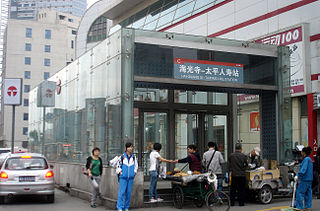 Haiguangsi station metro station in Tianjin, China