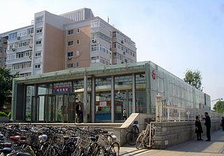 Xibeijiao station metro station in Tianjin, China