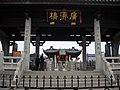 广济桥 - panoramio.jpg