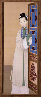 Imperial Noble Consort Zhuangshun Qing Dynasty imperial consort