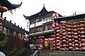徽州古城里的得月楼 - panoramio.jpg