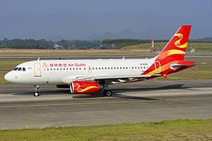 Air Guilin - An Air Guilin Airbus A319 taxiing at the Guilin hub