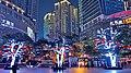 重庆市 夜景-猴年三十 - panoramio.jpg