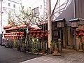 金比羅神社(円頓寺商店街内) - panoramio.jpg