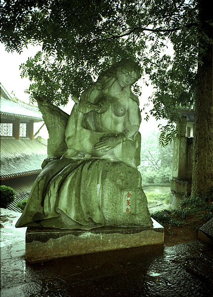 "File:食蔓鬼.JPGGhost Statues: Examples of the ghosts statues one can see in the city. This is the statue of the ""wreath-eating ghost"" (食蔓鬼). In legend, this ghost was a girl who adorned herself with flower wreaths she stole from statues of the Buddha. After she died, as punishment, she was not allowed to feast on food offerings from living people and could only feed on flower wreaths/source"