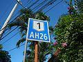 0032jfMaharlika Highway Cagayan Valley Road San Miguel Bulacanfvf 03.jpg