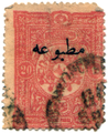 006 ott stamp.png