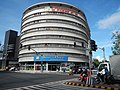0129jfCity Manila Ayala Savers Solano Street Boulevard Bridgefvf 08.jpg