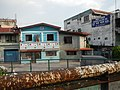 02962jfBridge Estero Arnaiz Avenue Barangays Makati Pasay Cityfvf 05.jpg
