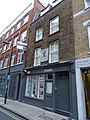 10 Laystall Street Clerkenwell London EC1R 4PA (2).jpg