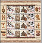 1150-1151 (Mastackaja apracoŭka dreva) - sheet.jpg