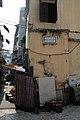 116 R. das Estalagens, Macau - panoramio.jpg