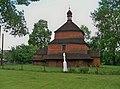 12.Буськ (Церква святої Параскеви.jpg