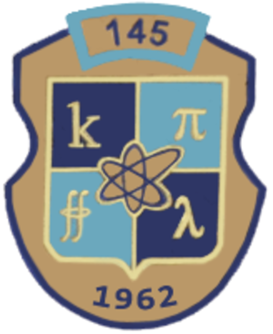 Kyiv Natural Science Lyceum No. 145 - Image: 145th Lyceum logo