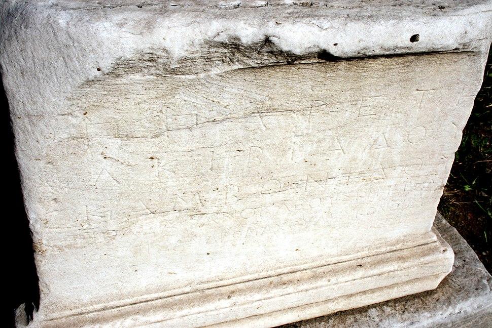 1475 - Keramikos cemetery, Athens - Gravestone for Ipparetea - Photo by Giovanni Dall'Orto, Nov 12 2009