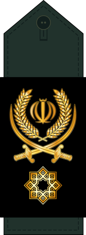 Rank Insignia of the Islamic Revolutionary Guard Corps - Image: 18 Sartipp IRGC
