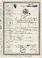 1815 Passeport VNV JBL 01.jpg