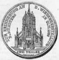 1869 Württemberg 2 thaler reverse.png