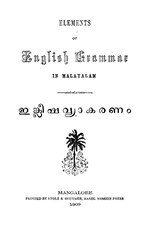 1869 elements of english grammar in malayalam.pdf