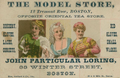 1871 Model Store 12 Tremont Row Boston.png