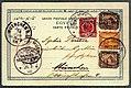 1898 CP Egypte Marine-Schiffspost Muenchen G58&G61.jpg