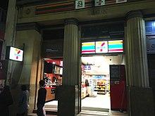 a8710ed321fd A 7-Eleven store in Melbourne