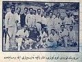 1924 10 09 Spor Alemi Fenerbahce Server Bey Kordu.jpg