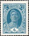 1927 CPA 283.jpg