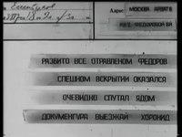 File:1936 Девушка спешит на свидание.webm