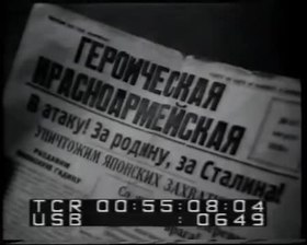 Файл:1939. Халхин-Гол.webm