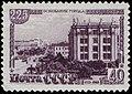 1948 1343 225 лет Свердловску. 30 коп. (с зубцами).jpg
