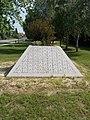1956 Hungarian Revolution Memorial, 2019 Erdőkertes.jpg